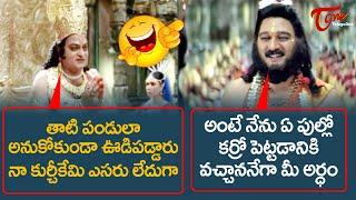 Krishna Bhagawan Best Comedy Scenes | Telugu Movie Comedy Scenes | NavvulaTV - NAVVULATV