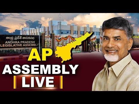 Andhra Pradesh Monsoon Session 2018 Live | AP Assembly Live | ABN