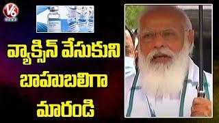 PM Modi Comments On Covid Vaccination | V6 News - V6NEWSTELUGU