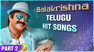 Nandamuri Balakrishna Super Hit Telugu Songs Jukebox | Balakrishna Romantic Songs | Rajshri Telugu - RAJSHRITELUGU
