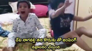 Bigg Boss 4 Telugu Contestants Devi Nagavalli Jumping Vajraasana CHALLENGE with Her Son - RAJSHRITELUGU