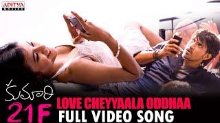 Love Cheyyaala Oddhaa Full Video Song