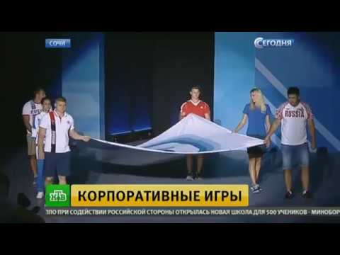 В Сочи стартовала спартакиада сотрудников «Газпрома»
