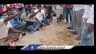 Farmers Protest Against Govt, Demands Govt to Purchase Paddy | V6 Teenmaar - V6NEWSTELUGU