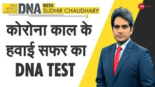 DNA: कोरोना काल के हवाई सफर का DNA TEST | Sudhir Chaudhary | Air Travel | Analysis | Lockdown - ZEENEWS