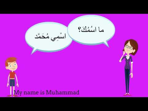 The response to the greetings in arabic tomclip download youtube to mp3 greetings and responses in arabic free arabic lesson m4hsunfo