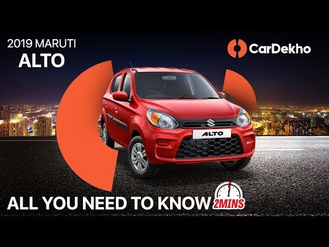 Maruti Alto 2019: Specs, Prices, Features, Updates and More! #In2Mins | CarDekho.com