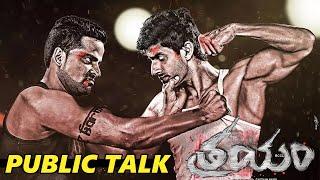 Trayam Telugu Movie Public Talk | Abhiram Sanjana | Goutham Naidu | A Venkat | TFPC - TFPC