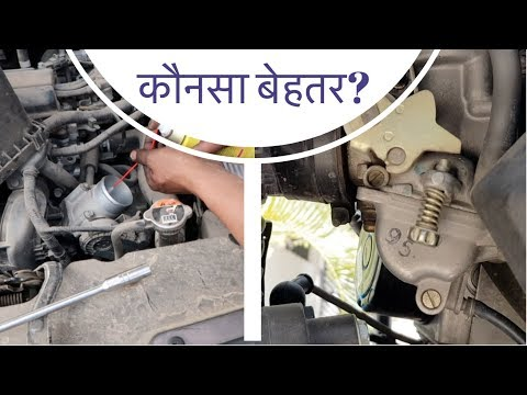Fuel Injection Vs Carburettor | #AGBG