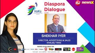 Diaspora Dialogue With Shekhar Iyer   Vaku DBN Episode 6   NewsX - NEWSXLIVE