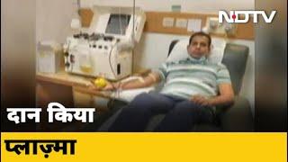 Covid- 19 News: Delhi Police के एक कॉन्स्टेबल ने Video के जरिए Plasma Donate करने की अहमियत बताई - NDTVINDIA