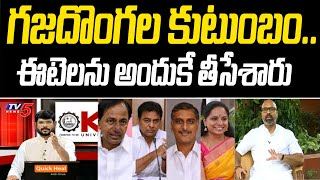 BJP MP Aravind Sensational Comments on CM KCR Family | KTR | Harish Rao | TV5 Murhty Interview - TV5NEWSSPECIAL