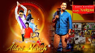 Allari Naresh Birthday Special Video | #HappyBirthdayAllariNaresh - TFPC - TFPC