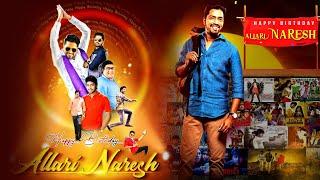 Allari Naresh Birthday Special Video | #HappyBirthdayAllariNaresh - TFPC - TFPC