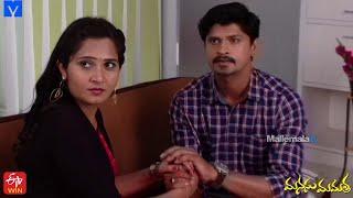 Manasu Mamata Serial Promo - 24th September 2020 - Manasu Mamata Telugu Serial - Mallemalatv - MALLEMALATV