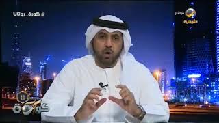 اعلامي اماراتي : الهلال كفريق وإدارة حالة تُدرس لكل الفرق الاسيوية