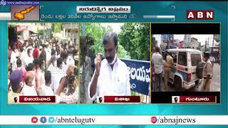 Janasena Leaders House Arrest | Job Calendar Protest | Clash with Janasena Leaders and Police | ABN - ABNTELUGUTV