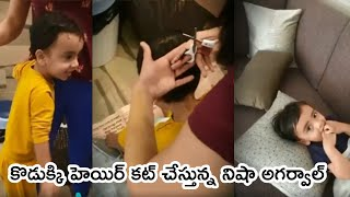 Kajal Aggarwal Sister Nisha Aggarwal Hair Cutting To Her Son | Nisha Aggarwal Family Latest Video - RAJSHRITELUGU