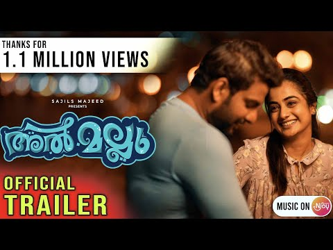 Al Mallu Official Trailer