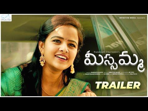 Missamma - Trailer || Vaishnavi Chaitanya || Arjun Kalyan || Infinitum Media