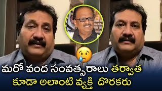 Singer Mano Emotional Words About SP Balasubrahmanyam | Rajshri Telugu - RAJSHRITELUGU