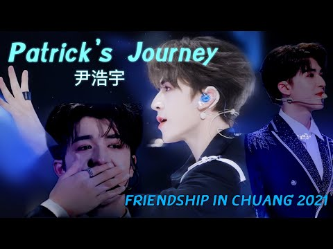 尹浩宇-Patrick's-Journey-|-Friend