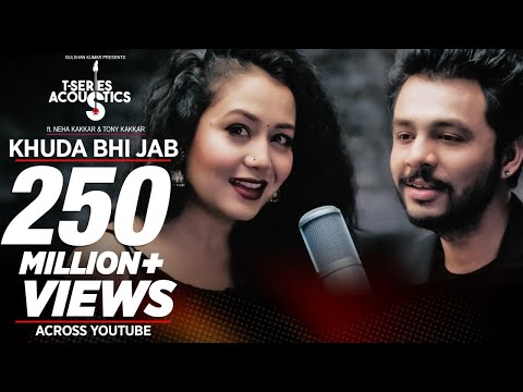 Khuda Bhi Jab Lyrics - Neha Kakkar, Tony Kakkar | T-Series Acoustics