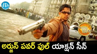 Arjun Powerful Action Scene | Rama Rama Krishna Krishna Movie Scenes | Ram | Dil Raju | Nassar - IDREAMMOVIES