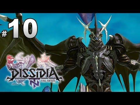 #10 巴哈姆特的考驗 Dissidia Final Fantasy NT