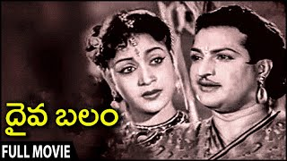 Daiva Balam Telugu Full Movie | N. T. Rama Rao | Jayasri | Sobhan Babu | Telugu Old Hit Movies - RAJSHRITELUGU