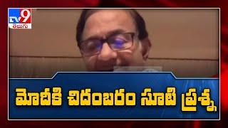 P Chidambaram after attack on PM Modi over Covid vaccine - TV9 - TV9