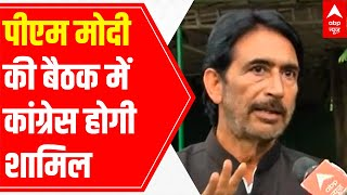 Ghulam Ahmad Mir clears the air over Congress meet - ABPNEWSTV