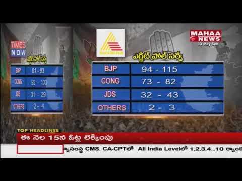 Karnataka Election Exit Poll Results 2018