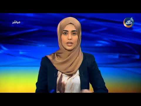 نشرة أخبار التاسعة مساءً | طفرة هائلة في مجالات البناء والعقارات بالعاصمة عدن (7 مارس)