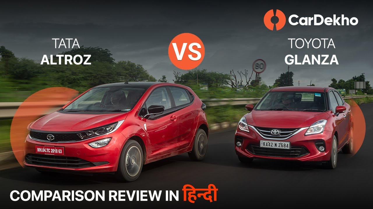 🚗 Tata Altroz vs 🚗 Toyota Glanza Review (In हिंदी) | Space, Everyday Usability and more COMPARED!