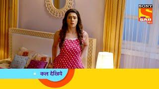 Jijaji Chhat Parr Koii Hai - जीजाजी छत पर कोई है - Ep 57 - Coming Up Next - SABTV