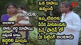 Suthivelu And Sri Lakshmi Best Comedy Scenes Back To Back | Telugu Comedy Videos | NavvulaTV - NAVVULATV