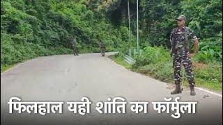 Assam-Mizoram में विवादित सीमा पर केंद्रीय बल की तैनाती - NDTVINDIA