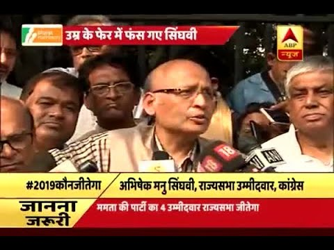 CPM's allegations regarding RS nomination papers are defamatory: Singhvi