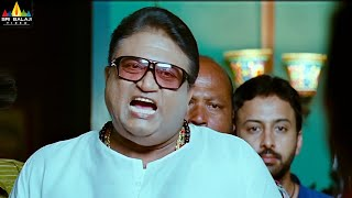 Latest Telugu Scenes | Naayak Movie Jayaprakash Reddy Hilarious Comedy | Ram Charan @SriBalajiMovies - SRIBALAJIMOVIES