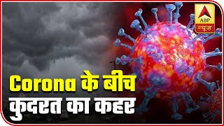 Weather changes in MP, Rajasthan, Delhi due to pre-monsoon rainfall - ABPNEWSTV