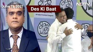 Des Ki Baat: BJP को छोड़ TMC में वापस लौटे Mukul Roy - NDTV
