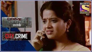 City Crime | Crime Patrol | The Spinner | Jagatpuram | Full Episode - SETINDIA