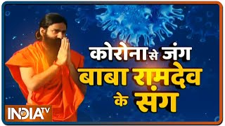 Detoxify your body with these six Shatkarmas - INDIATV