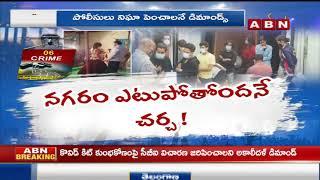 Crime: Party Culture Danger Bells In Hyderabad    Drunk And Drive    ABN Telugu - ABNTELUGUTV