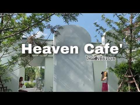 Heaven-Cafe'-คาเฟ่เปิดใหม่ในเช