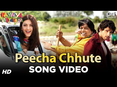Ramaiya Vastavaiya - Peecha Chhute Song