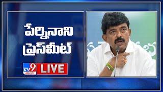 Minister Perni Nani Press Meet LIVE - TV9 - TV9