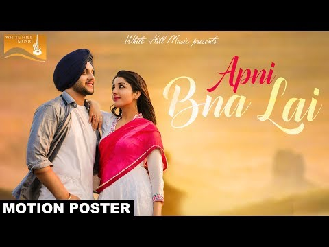 Apni Bna Lai Lyrics