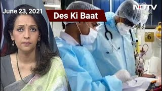 Des Ki Baat: Delta Plus backslash